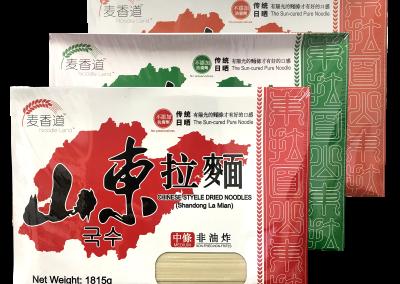 Noodle Land Dried Noodles