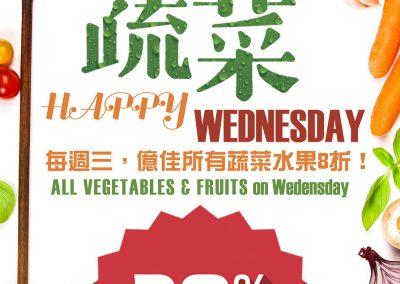 快樂健康蔬果日!