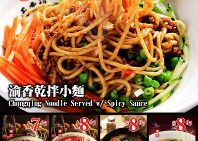 Spicy Noodle House Special!
